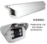 强光抑制摄像机